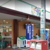 Whole Building Apartment to Buy in Hachioji-shi Supermarket