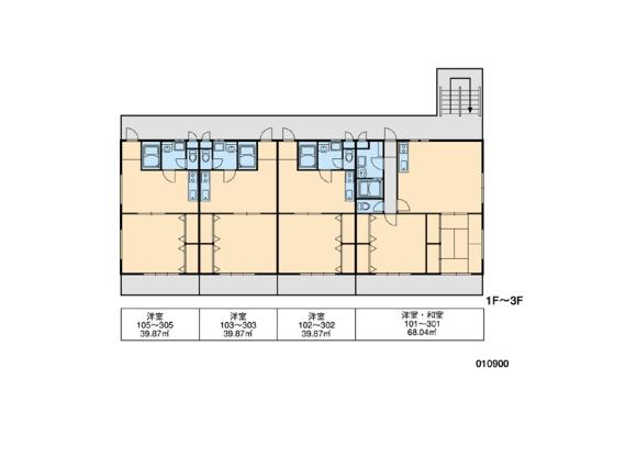 2DK Apartment to Rent in Nishinomiya-shi Floorplan