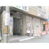 Restaurant Retail to Rent in Yokohama-shi Nishi-ku Exterior