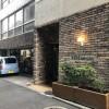 2LDK Apartment to Rent in Nakano-ku Interior