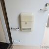 1R Apartment to Rent in Fukuoka-shi Hakata-ku Interior