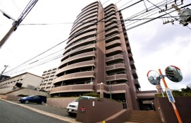 3LDK Apartment in Midorigaoka - Kitakyushu-shi Kokurakita-ku