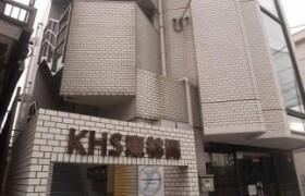 1DK Apartment in Higashirinkan - Sagamihara-shi Minami-ku