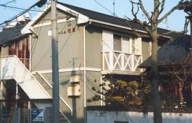 1K Apartment in Matsubara - Nagoya-shi Naka-ku