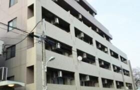 1SLDK Mansion in Nakane - Meguro-ku