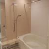 3LDK Apartment to Buy in Atsugi-shi Bathroom