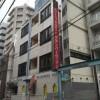 在豊島區購買(整棟)樓房 酒店飯店/旅館的房產 戶外
