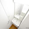 2DK Apartment to Rent in Takamatsu-shi Interior