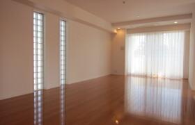 2SLDK Mansion in Minamiazabu - Minato-ku