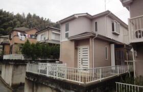 4LDK House in Okidocho - Chiba-shi Midori-ku
