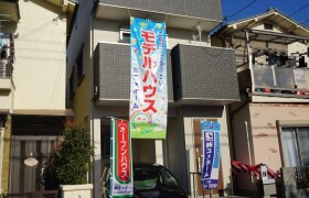 4LDK House in Higashiotabicho - Suita-shi