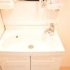在浦安市內租賃1K 公寓大廈 的房產 盥洗室