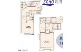 1DK Apartment in Uehara - Shibuya-ku