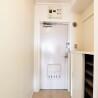 3DK Apartment to Rent in Gifu-shi Interior