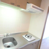 1K Apartment to Rent in Shibuya-ku Kitchen