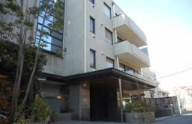 目黒区中目黒-3LDK公寓大厦