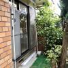 3DK House to Rent in Kobe-shi Hyogo-ku Interior