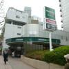 1R Apartment to Rent in Minato-ku Supermarket