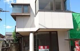 7SLDK House in Kawata tsuchibotoke - Kyoto-shi Yamashina-ku