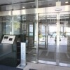 2LDK Apartment to Buy in Toshima-ku Entrance Hall