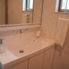 3LDK House to Buy in Meguro-ku Washroom