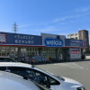 1K Apartment to Rent in Chiba-shi Inage-ku Drugstore
