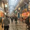 Whole Building Apartment to Buy in Shinagawa-ku Shopping District