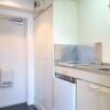 1K Apartment to Rent in Yokohama-shi Tsurumi-ku Kitchen