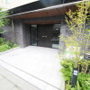 2SLDK Apartment to Rent in Saitama-shi Urawa-ku Building Entrance