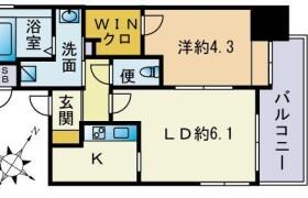 1LDK Apartment in Susakimachi - Fukuoka-shi Hakata-ku