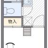 1K アパート 相模原市中央区 内装