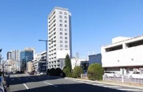 名古屋市東区葵-2LDK公寓