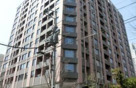 2LDK Apartment in Tsukishima - Chuo-ku