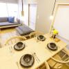 1LDK House to Rent in Shinjuku-ku Living Room