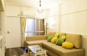 1LDK House in Hiroo - Shibuya-ku