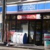 1LDK Apartment to Rent in Chuo-ku Convenience Store