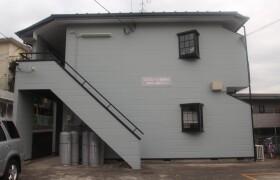 2DK Apartment in Miyazaki - Kawasaki-shi Miyamae-ku