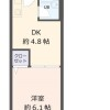1DK Apartment to Buy in Kyoto-shi Shimogyo-ku Floorplan