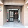 1R Apartment to Rent in Kawasaki-shi Miyamae-ku Entrance Hall
