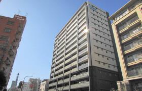名古屋市東区 泉 4SLDK マンション