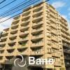 2SLDK Apartment to Buy in Meguro-ku Exterior