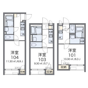 1K Apartment in Shakujiidai - Nerima-ku Floorplan