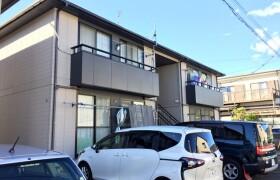 2LDK Apartment in Nobusawa - Ashigarakami-gun Kaisei-machi