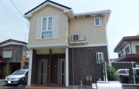 2LDK Apartment in Imokubo - Higashiyamato-shi