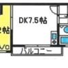 1DK Apartment to Rent in Saitama-shi Omiya-ku Floorplan