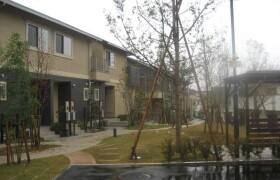 3LDK Terrace house in Yashirogaoka - Nagoya-shi Meito-ku