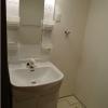 2LDK Apartment to Buy in Itabashi-ku Washroom