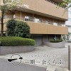 3LDK Apartment to Buy in Shinjuku-ku Shared Facility