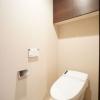2LDK Apartment to Rent in Shinagawa-ku Toilet