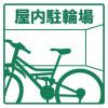 1LDK Apartment to Rent in Osaka-shi Chuo-ku Interior